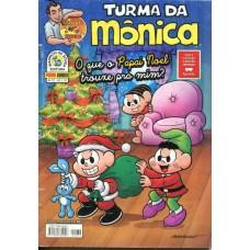 Turma da Mônica 72 (2012)