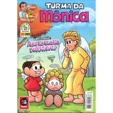 Turma da Mônica 79 (2013)