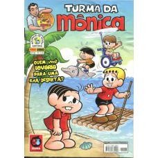 Turma da Mônica 82 (2013)